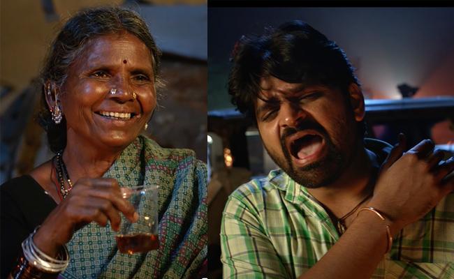 Sree Vishnu Movie Raja Raja Chora Teaser Out Now - Sakshi