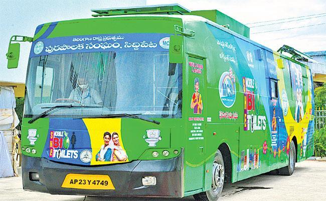 Mobile She Toilets Started In Siddipet - Sakshi