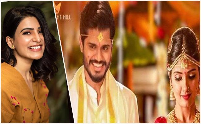 Samantha Unveils Anand Deverakondas Movie Song Pushpaka Vimanam Vijay Devarakonda - Sakshi