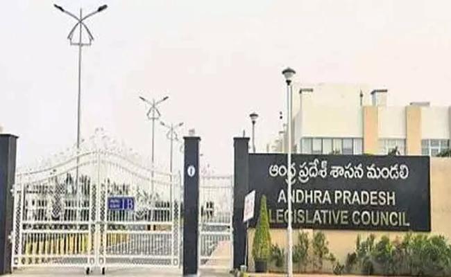 YSRCP Have Majority MLCs In Legislative Council Andhra Pradesh - Sakshi