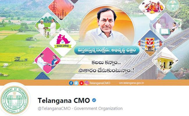 Telangana CMO Number One in Twitter, Facebook, Check Full Details Here - Sakshi