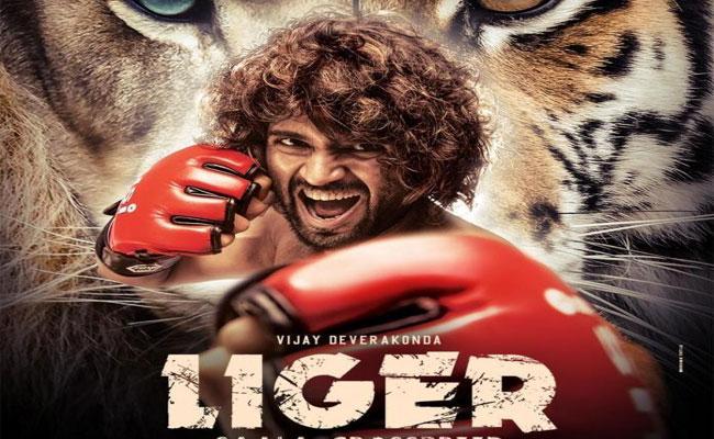 Vijay Devarakonda Liger Movie First Look Collect Over 2 Million Views On Instagram - Sakshi