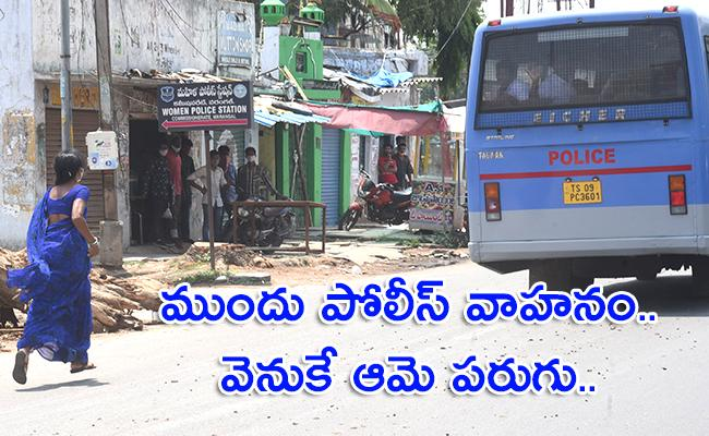 Warangal Central Jail : Prisoners Will Shifts To Charlapally Jail In Hyderabad - Sakshi