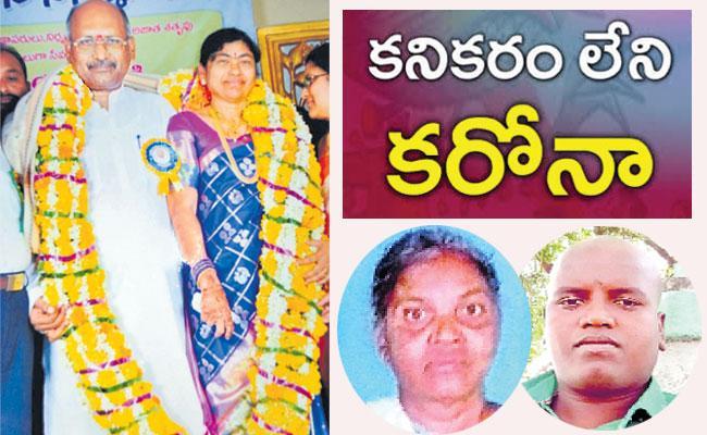 Covid Deaths in Telangana: Coronavirus Wiping Out Families, Heartbreaking Tragedies - Sakshi