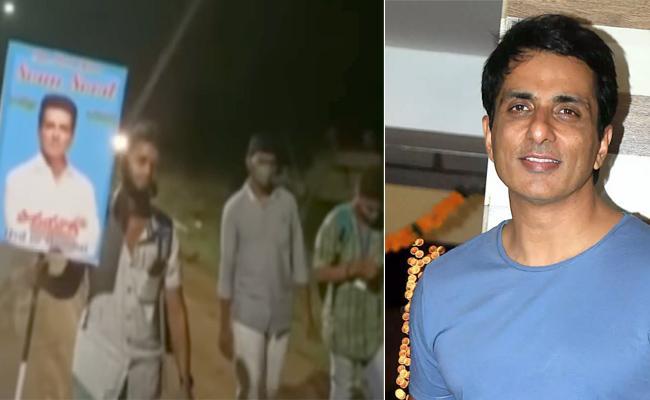 Youngboy Padayatra From Hyderabad To Mumbai For Meet Sonu Sood - Sakshi