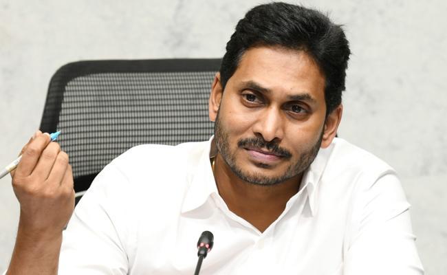 CM Jagan Review Meeting On Agri Infra Fund Projects At Tadepalli - Sakshi