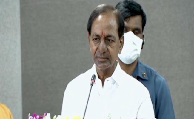 CM KCR Meeting With Leaders And Officials In Siddipet - Sakshi