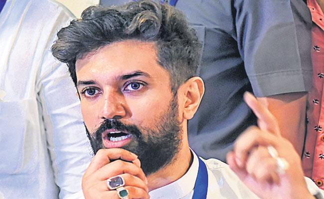 Chirag Paswan announces aashirvaad yatra - Sakshi