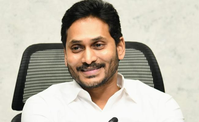 CM YS Jagan Conducts Review Meeting On Coronavirus Control In AP - Sakshi