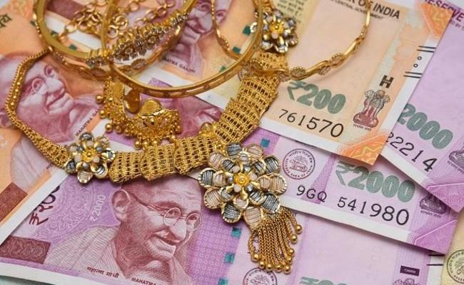 Gold Loan At Lower Interest Rate By This Bank, Details Inside - Sakshi