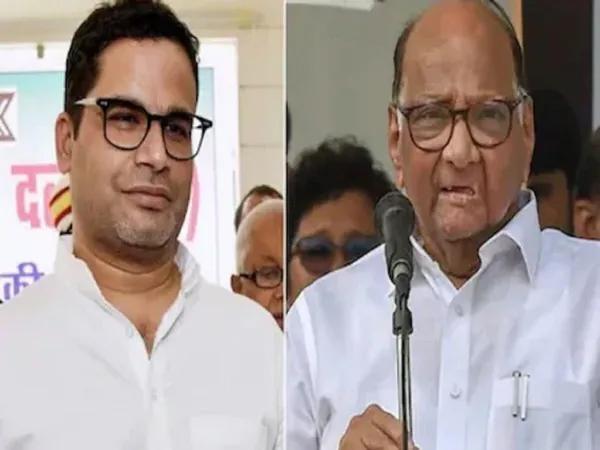 Prashant Kishor Meets Sharad Pawar Second Time Opposition Party Meeting - Sakshi