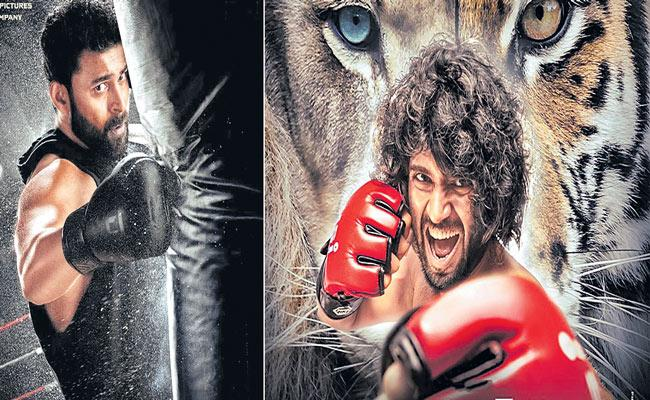 Boxer roles on vijay devarakonda, varun tej and farhan khan - Sakshi
