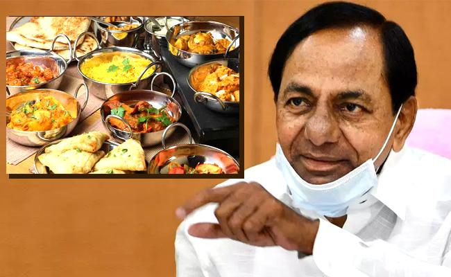 CM KCR Will Have Lunch At Vasalamarri Village With 23 Types Of Recipes - Sakshi