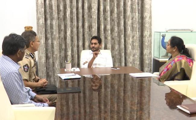 YS Jagan Review Meeting On Womens Security And Disha App In Amaravati - Sakshi