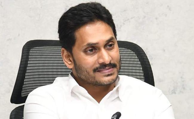 CM YS Jagan Review Meeting On IT Policies - Sakshi