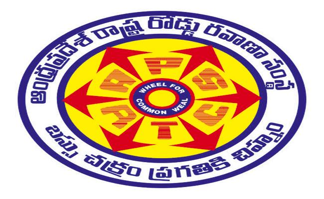 Vaccination special drives for RTC employees - Sakshi
