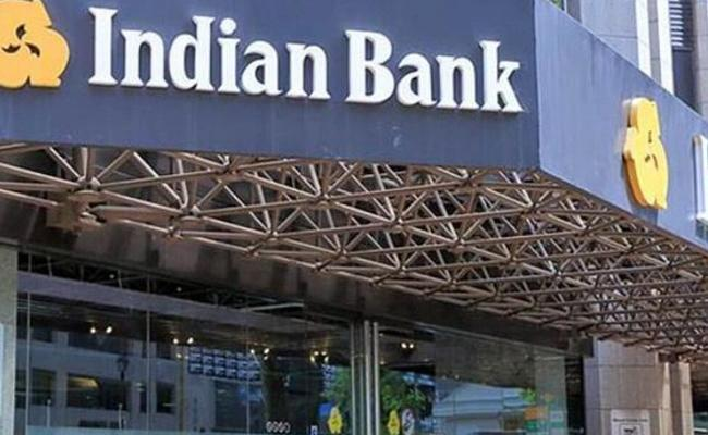Indian Bank Qualified Institutional Placement Of Shares To Raise Rs 4,000 Crore - Sakshi