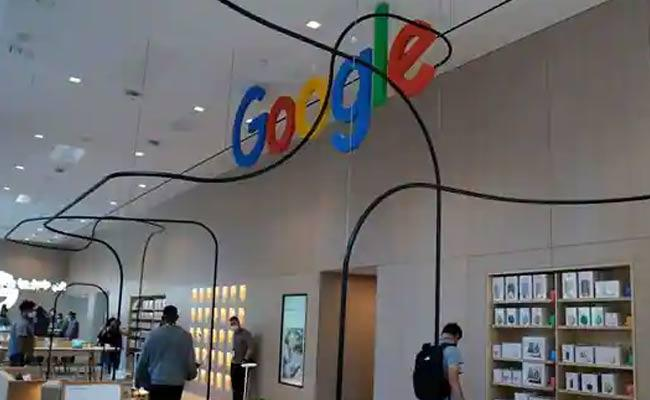 Google Location Tool Office Pay Work From Home Pay Not Same - Sakshi