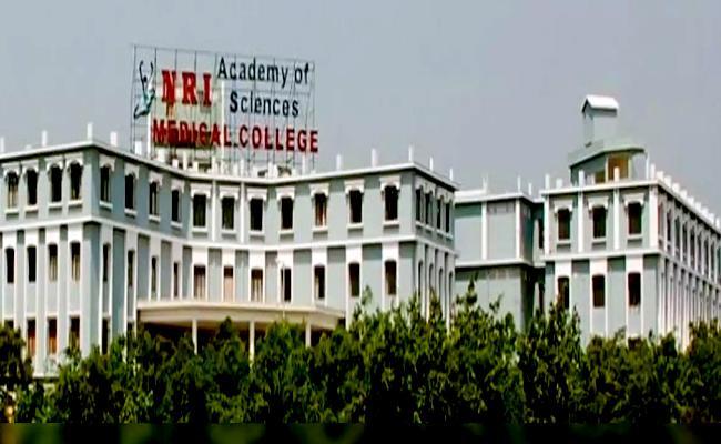 Dispute Between Mangalagiri NRI Hospital Directors - Sakshi