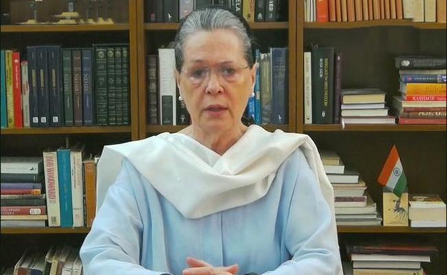 Sonia Gandhi Meeting With AICC General Secretaries And PCC Presidents - Sakshi