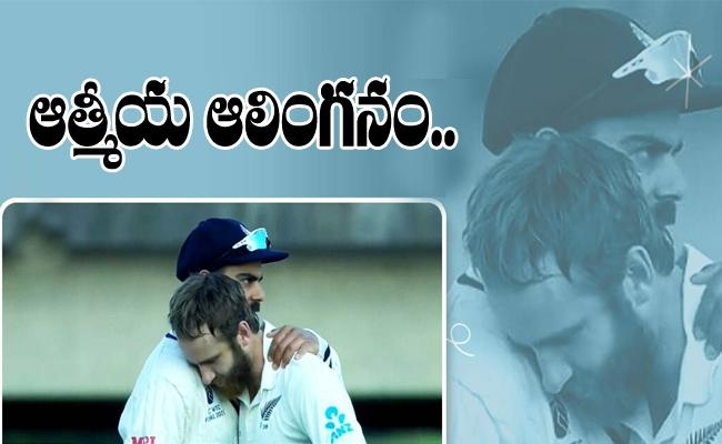 Indian Captain Virat Kohli Hugging Kane Williamson After WTC Final Loss - Sakshi