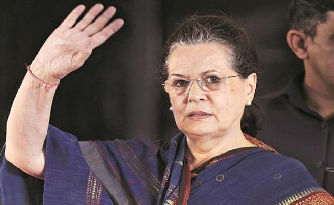 Sonia Gandhi Convenes Meet Today, To Plan Protests Against Govt - Sakshi