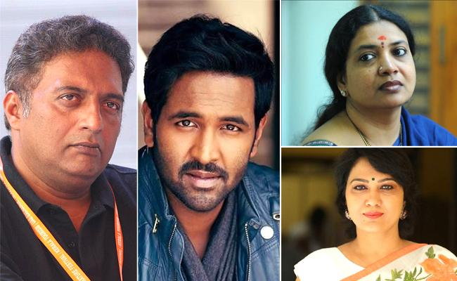 Political Heat in Movie artists association maa elections - Sakshi