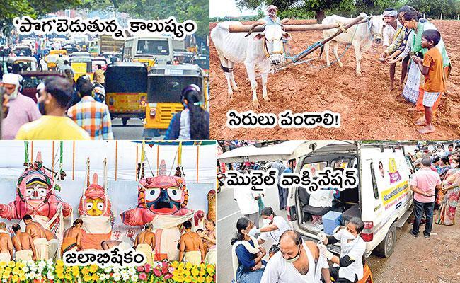Local to Global Photo Feature in Telugu: Eruvaka Purnima, Nagali, Vat Savitri - Sakshi