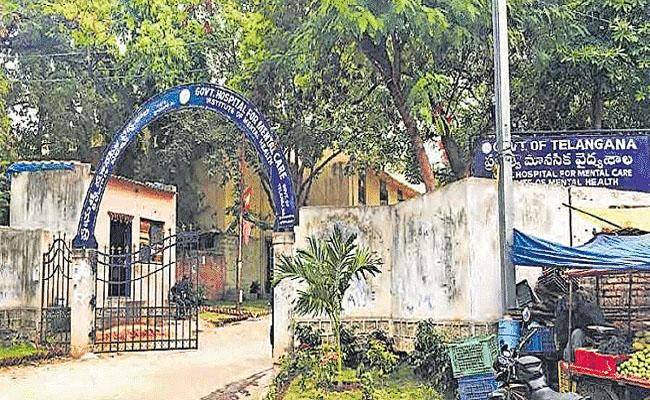 Treatment For Corona Mental Health Problems At District Hospital - Sakshi