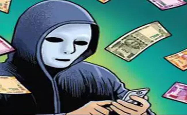 A UP Businessman Was Duped Of Rs 70000 Rupees Order Liquor Online - Sakshi