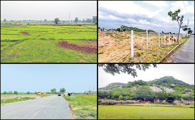 Misuse Of Of Rythu Bandhu Scheme Funds - Sakshi