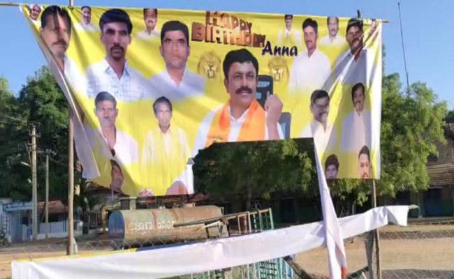 TDP Leaders Internal Clashes Once Again Revealed In Kalyandurg - Sakshi