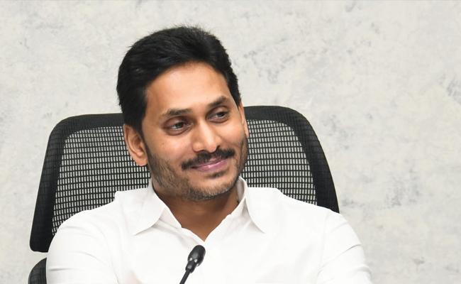 CM YS Jagan Review On State Investment Promotion Board - Sakshi