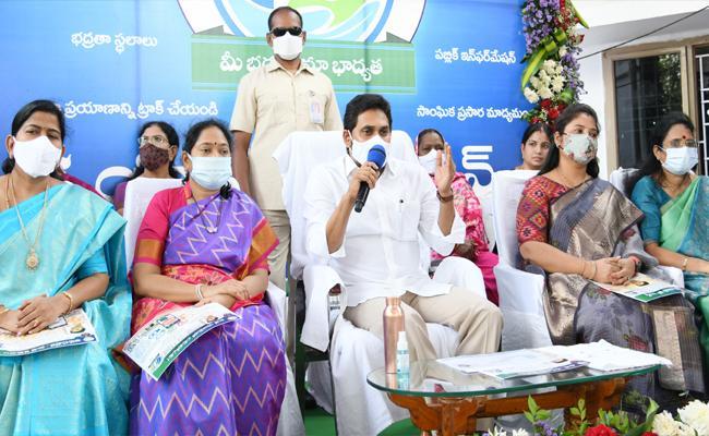 CM YS Jagan Attends Disha App Awareness Program At Gollapudi - Sakshi