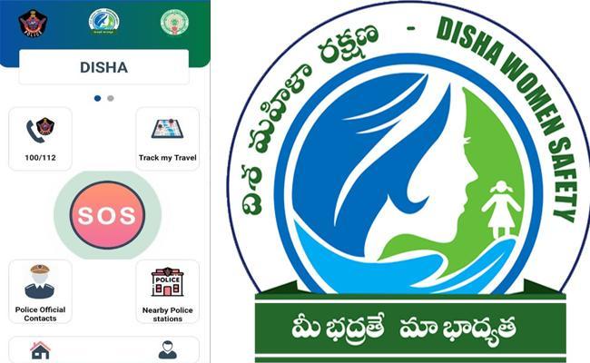 Andhra Pradesh CM Jagan Steps In To Promote Disha App For Womens Safety - Sakshi