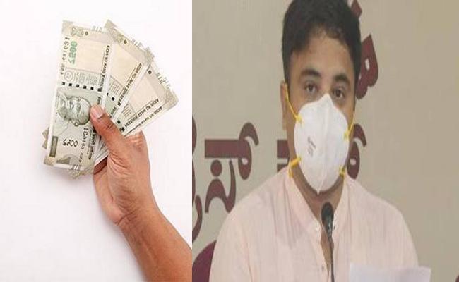 FIR On Sri Vasista Credit Souharda Sahakari Limited For Cheating Investors - Sakshi