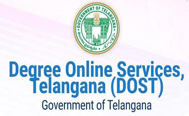 TS Government Issued Degree Entrance Notification For Year 2021 - Sakshi