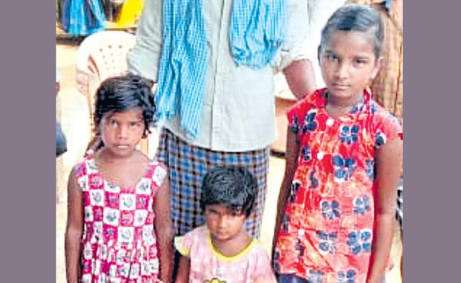 Coronavirus: Parents Deceased Of Covid Three Children Orphaned In Motakonduru - Sakshi