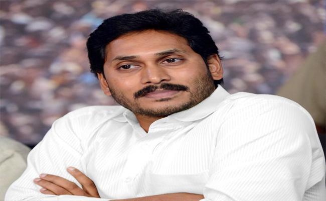 NRIs Says Special Thanks To CM Jagan - Sakshi