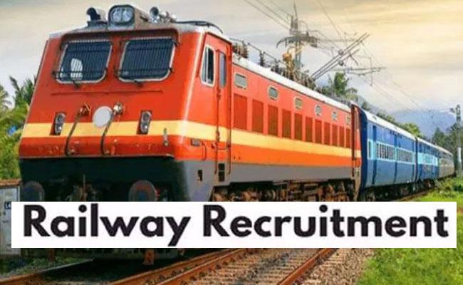 Southern Railway Apprentice 2021 Notification: Apply Online, Eligibility, Selection Process - Sakshi
