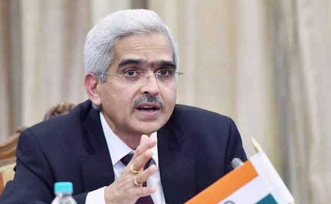 RBI keeps repo rate unchanged at 4 pc - Sakshi