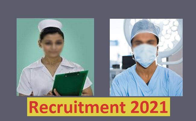 Srikakulam Recruitment 2021: Staff Nurse, Assistant Vancancies - Sakshi