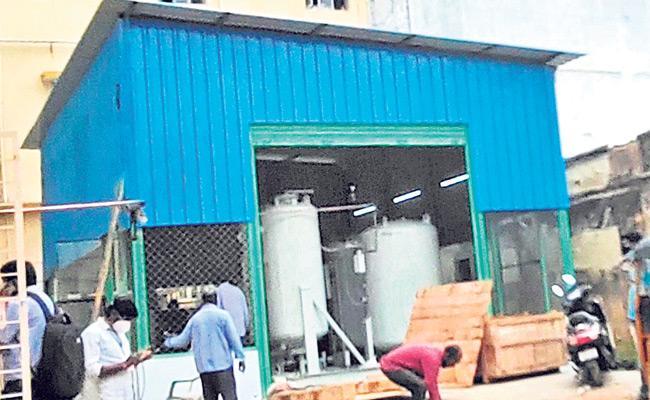 Oxygen Generator Plant In King Koti Hospital - Sakshi
