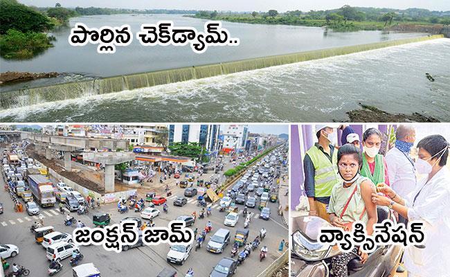 Local to Global Photo Feature in Telugu: Check Dam, Khammam, Covid Vaccination, Vijayawada - Sakshi