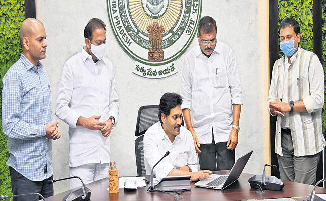 CM Jagan inaugurated 500 bed Covid temporary hospital through virtual approach - Sakshi