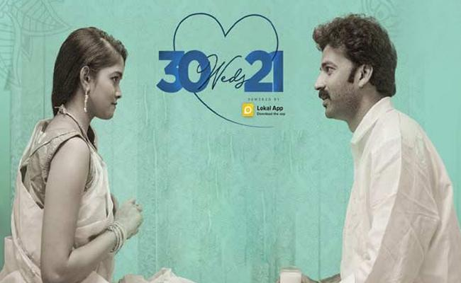 30 Weds 21 Web Series Review In Telugu: Check For Cast, Highlights, Rating - Sakshi