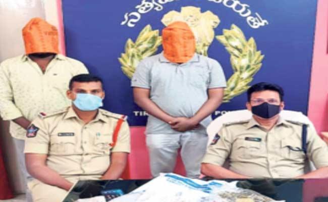 Police Arrest Two For Selling Marijuana - Sakshi