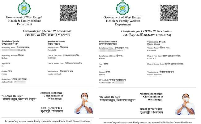 West Bengal Issuing Vaccine Certificate With Mamata Banerjee Photo - Sakshi