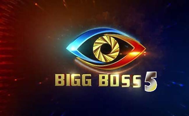 Bigg Boss 5 Telugu To Start In July 2021 - Sakshi