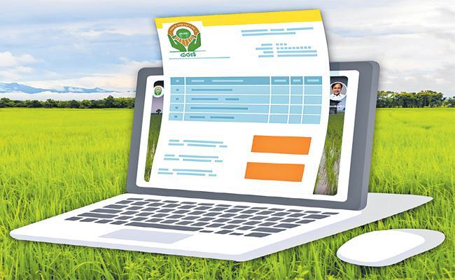Dharani Web Portal Facing Technical Issues While Registration Lands - Sakshi